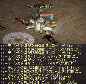 20150508-1.png