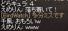 20150518-2.png