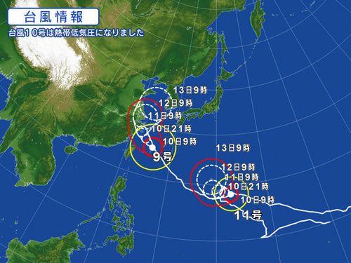 台風9,11号