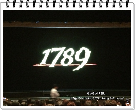 IMG_2156.jpg
