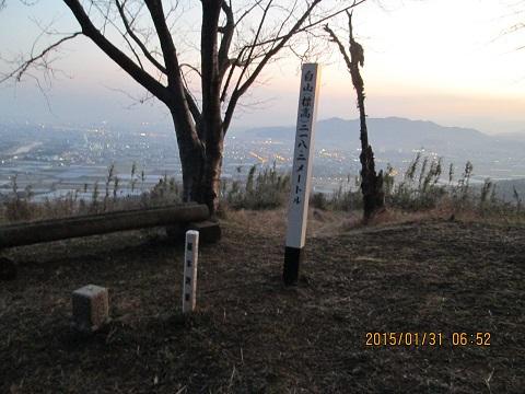 白山の標識
