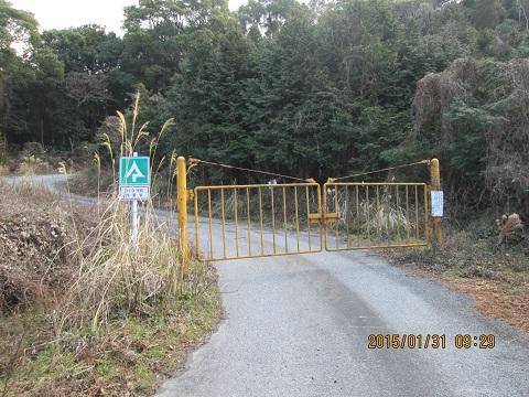 大岳入口県道より白山への尾根入口