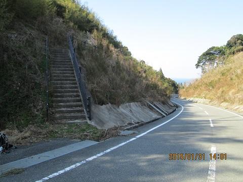 太田尾からの道と高野山への入口