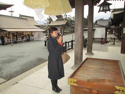 阿蘇神社でお参り
