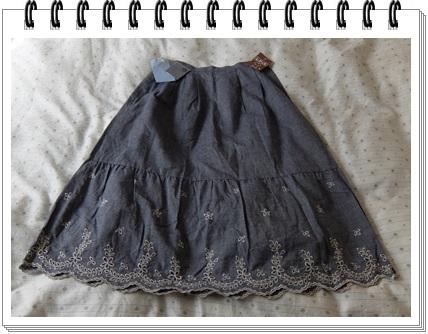 水色スカート