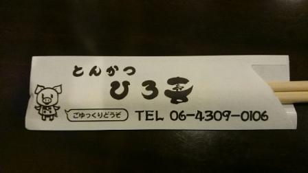 1430992701604.jpg