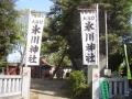 大谷口 氷川神社