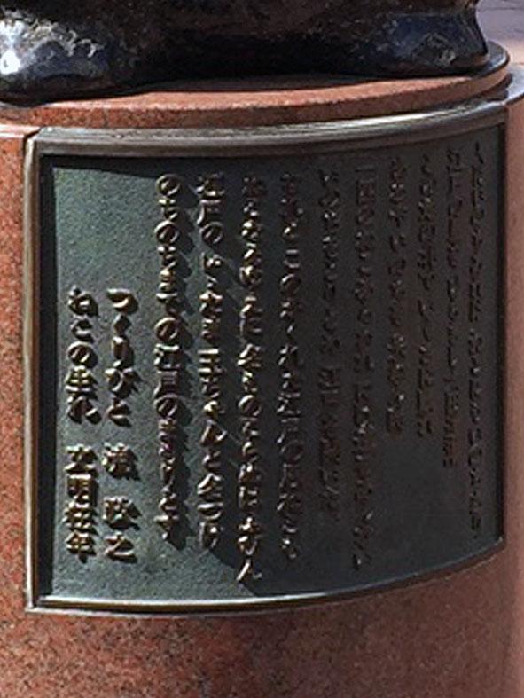 tamachan-4
