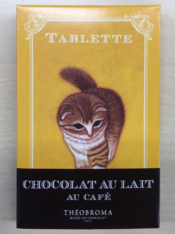 テオブロマのチョコ