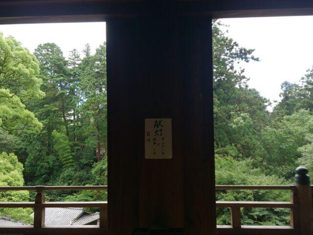 1507姫路7