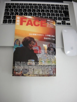 20150204中崎町FACE1
