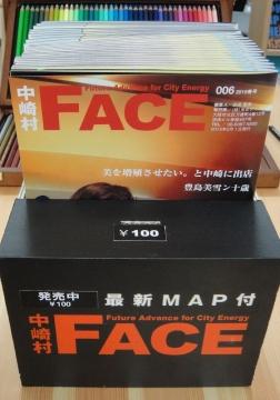20150204中崎町FACE2