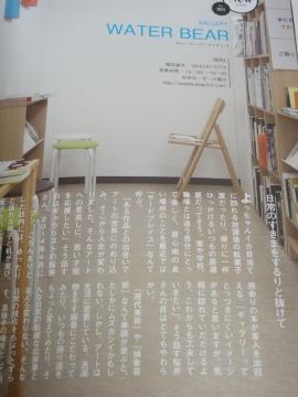 20150204中崎町FACE3