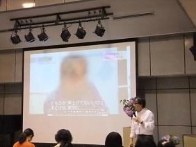DV特別講演会1.jpg