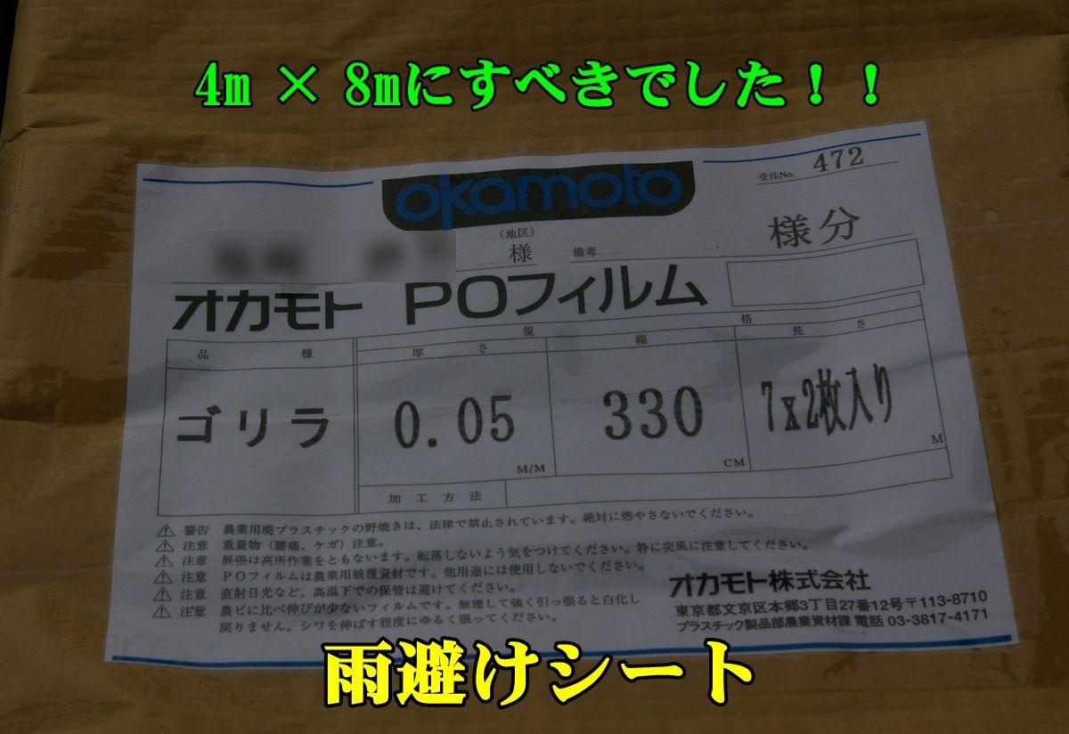 1POfilm150402_001.jpg