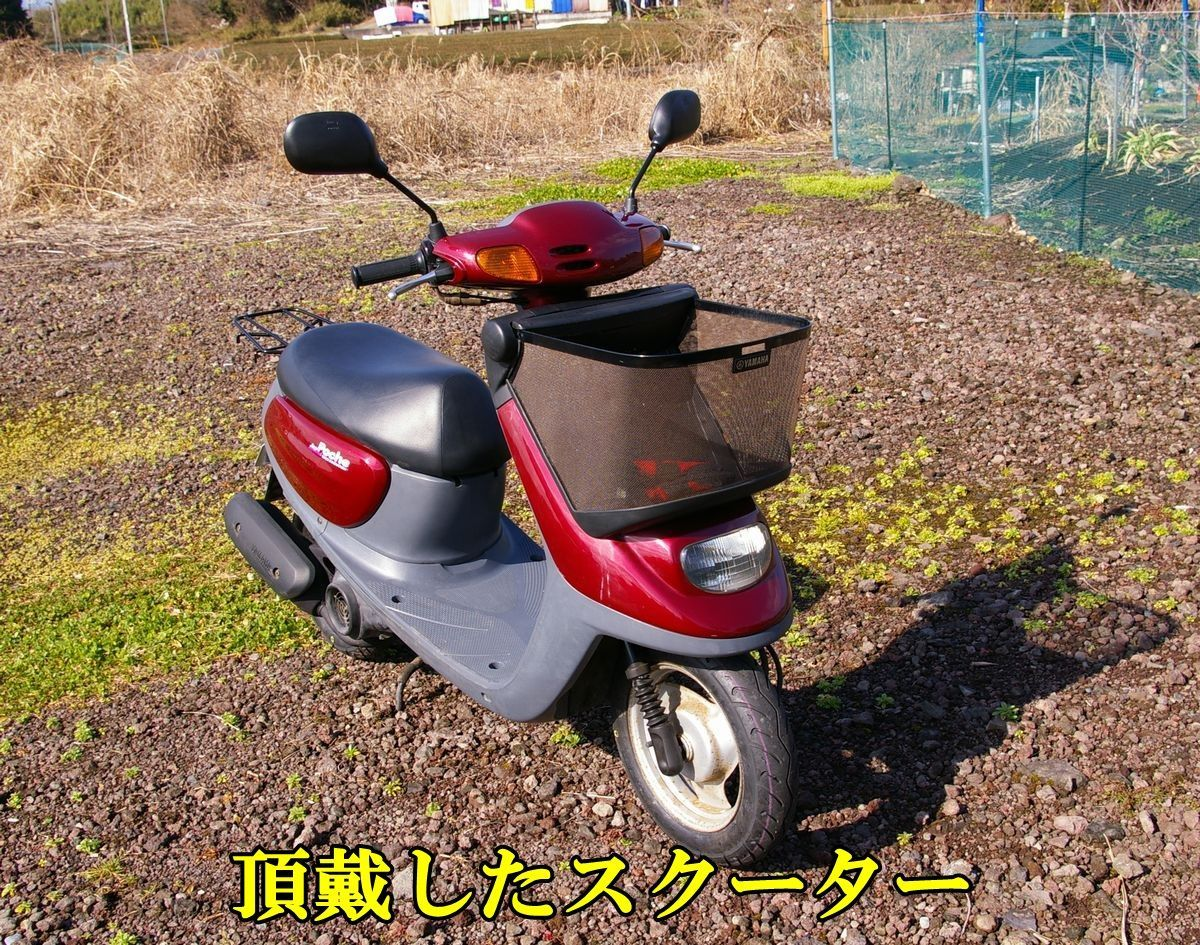 1Scooter0129c1.jpg