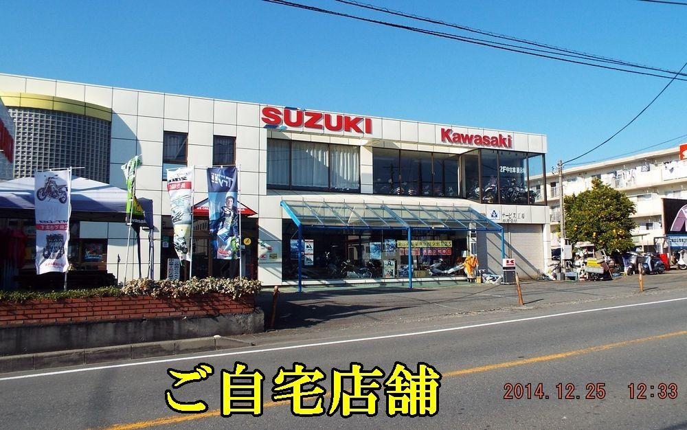 1moto1225c1.jpg
