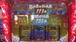 2015-7-15修羅H店 (5)