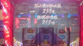 2015-7-15修羅H店 (3)