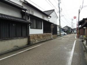 まるや(東海道)