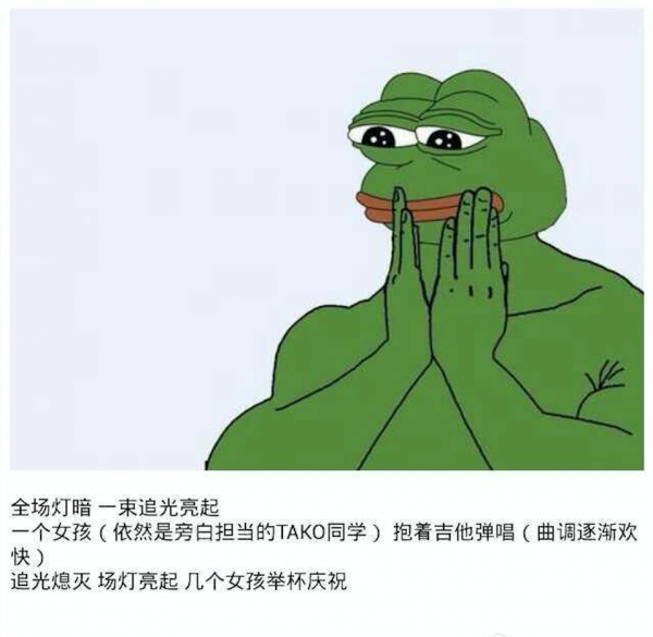 舞台剧11