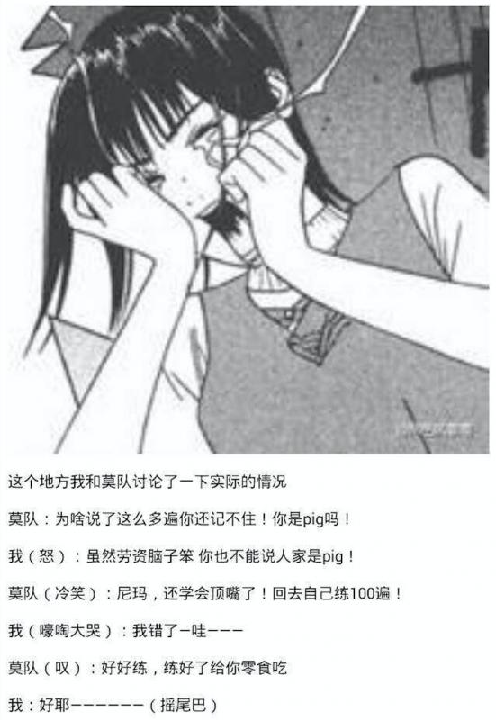 舞台剧21