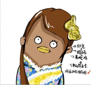 李藝彤を激推し中のコンコンじさん