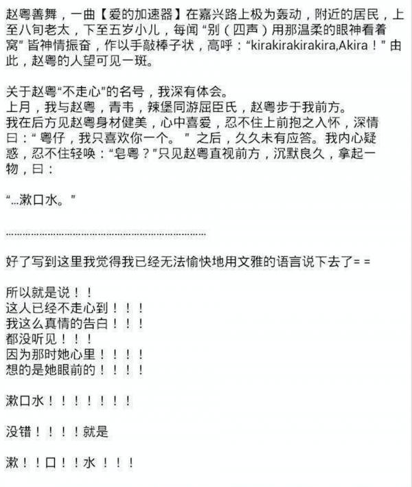 huizhang3.png