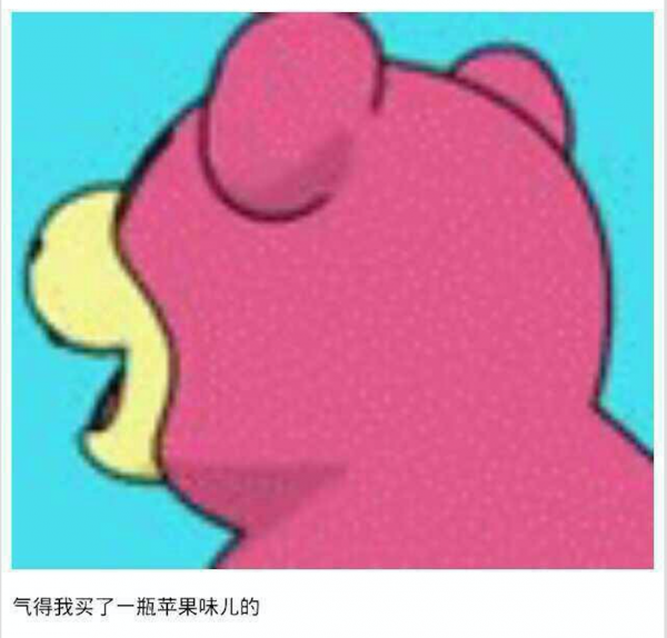 huizhang4.png