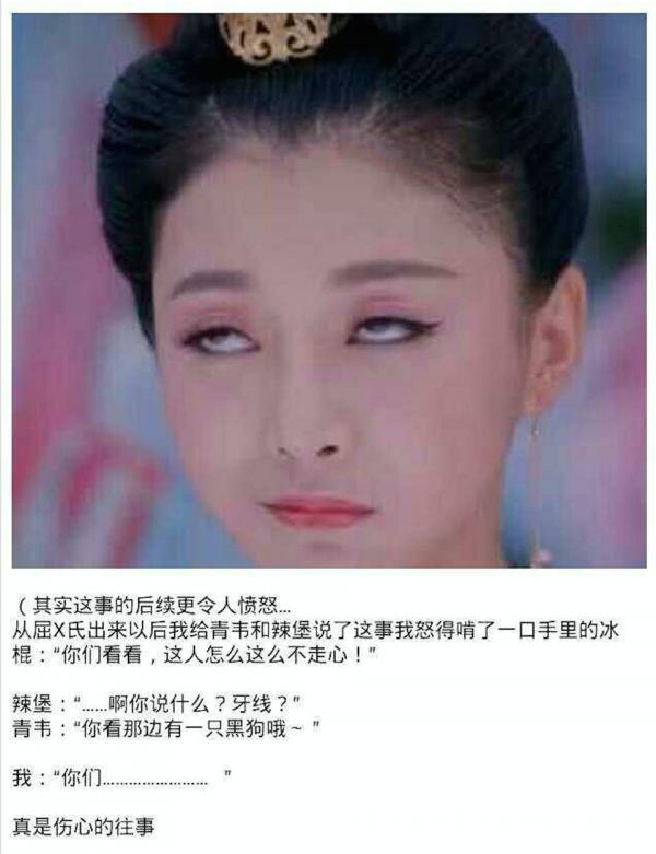huizhang5.png