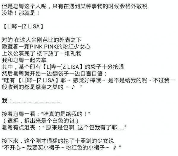 huizhang7.png