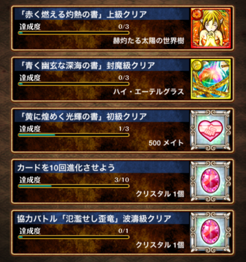 2015052203.png