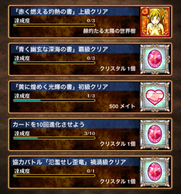 2015052204.png