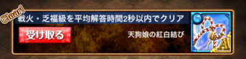 2015053104.png