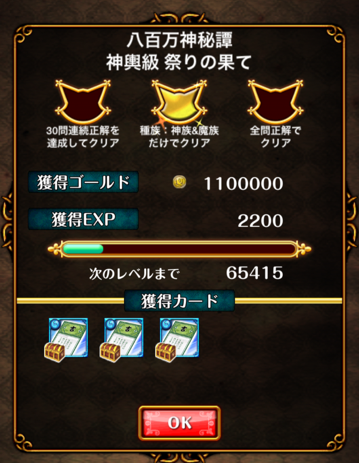 2015060109.png