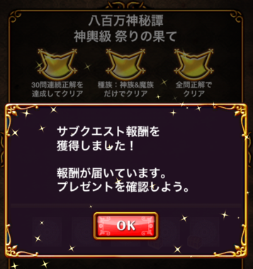 2015060111.png