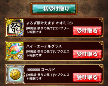 2015060112.png