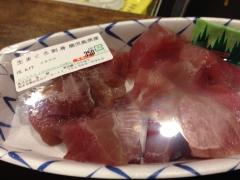 魚勢:店内