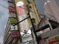 京橋グランシャトー