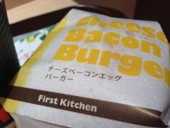ファーストキッチン:料理