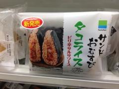 サンドおむすび タコライス