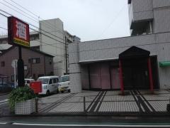 原古賀大黒屋跡