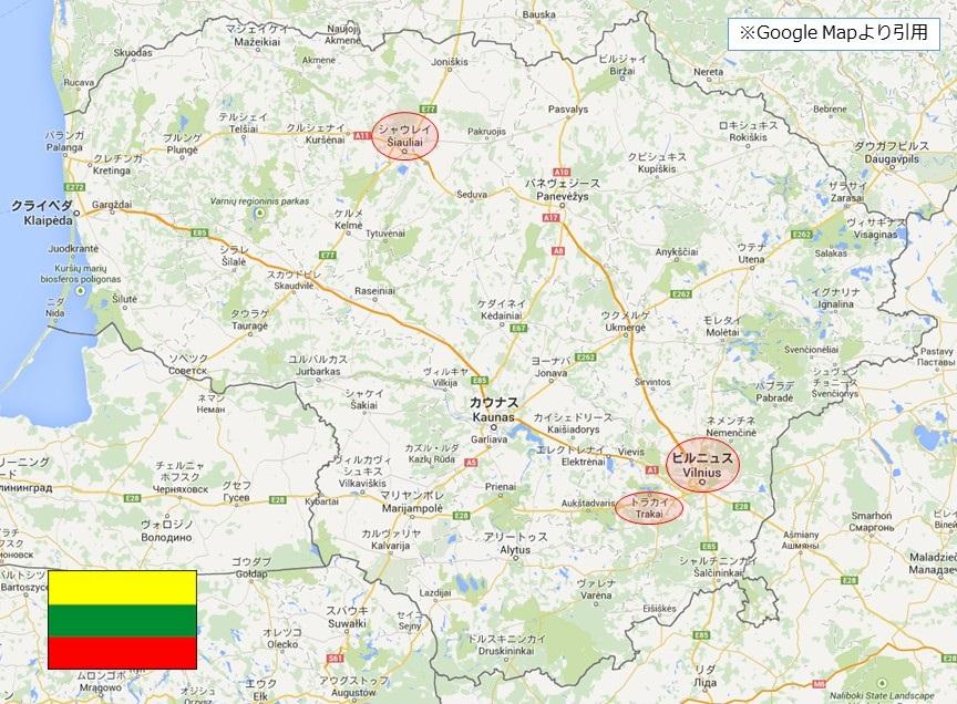 リトアニア ビリニュス1