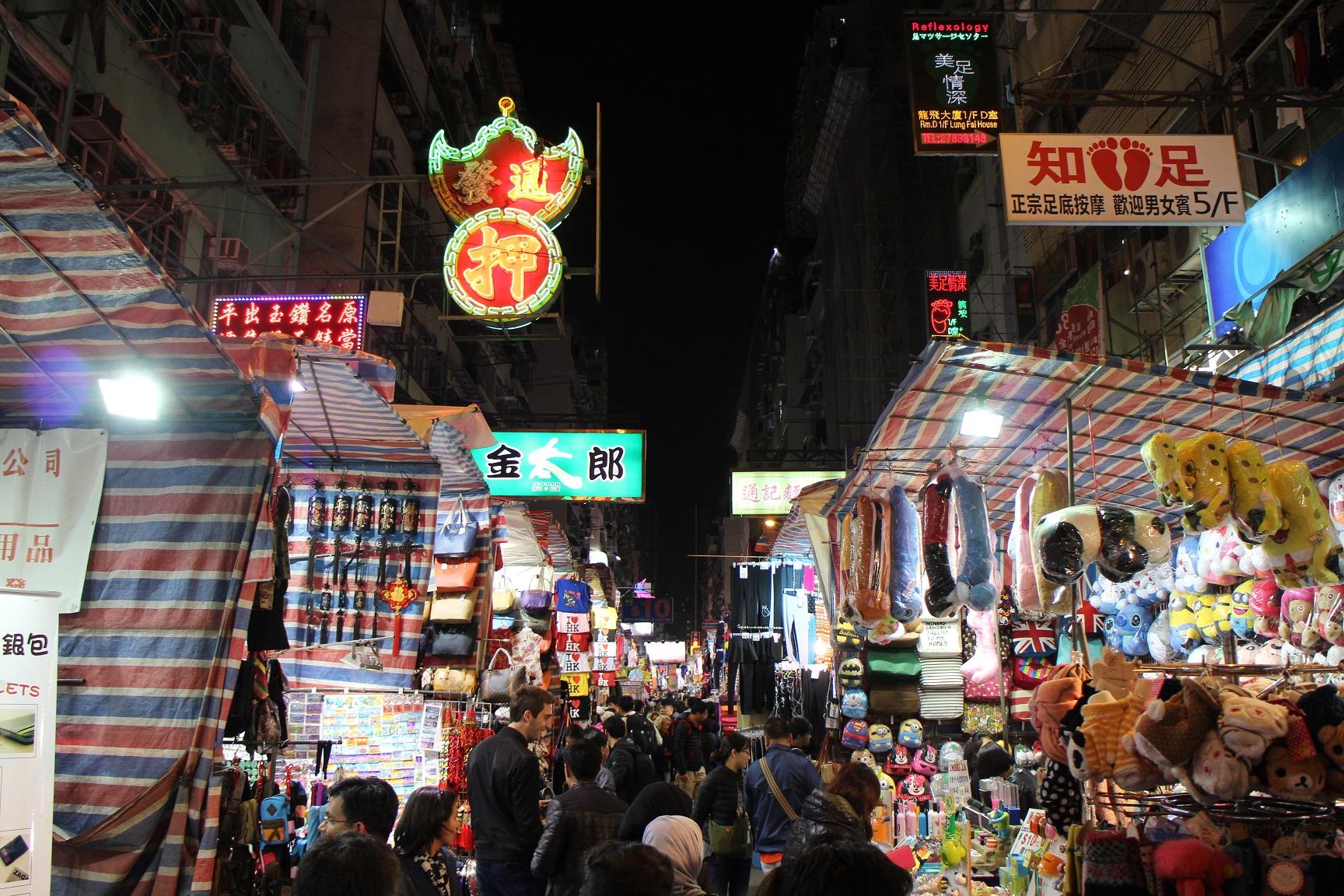 香港 観光地6