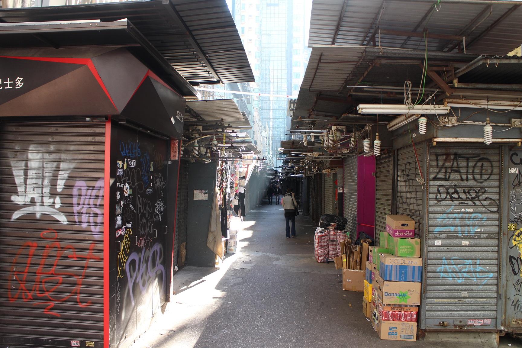香港 概要5