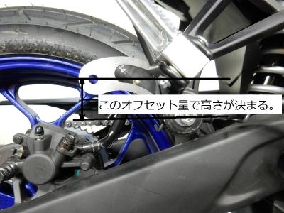 YZF-R25 取り付け角度 (4)