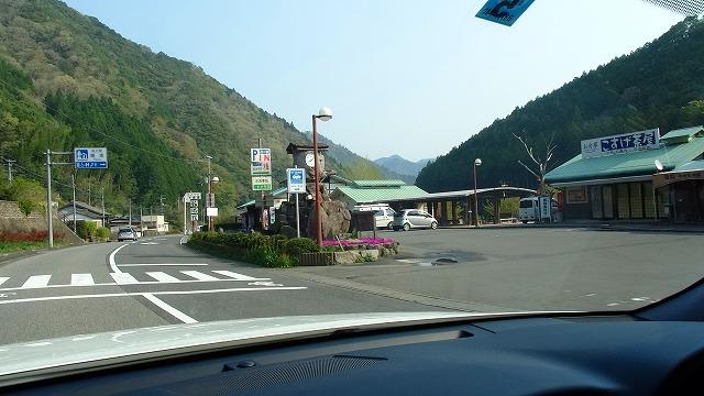 道の駅 龍游
