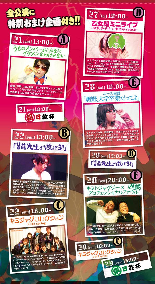 suzuko_omake.jpg