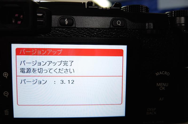DSCF0909.jpg