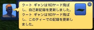 イメージ1117